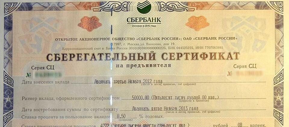 Налог на имущество льготы пенсионерамимеющим патент на аренду квартиры зарегистрированном ип