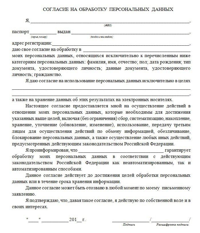 Ст 236 тк рф в новой редакции с комментариями 2018