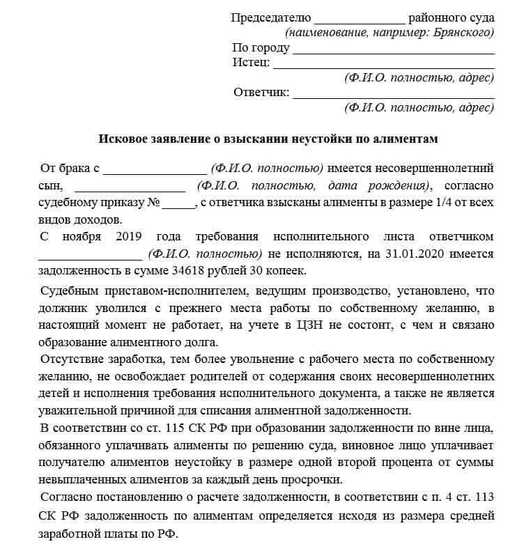 Поставить на учет украинскую машину в россии по внж