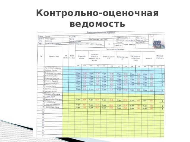 Заявление в прокуратуру о привлечении к уголовной ответственности за неуплату алиментов