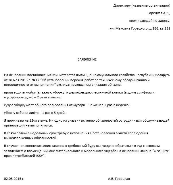 Транспортный Налог Кемеровская Область 2019 Ставки