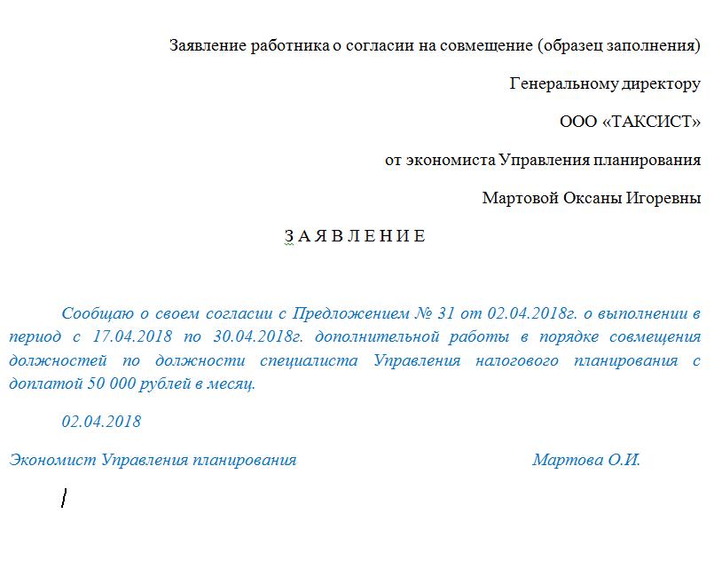 Московская пенсия сколько составляет